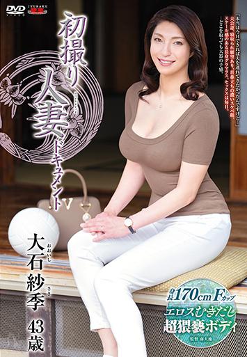 初撮り人妻ドキュメント JRZE-061