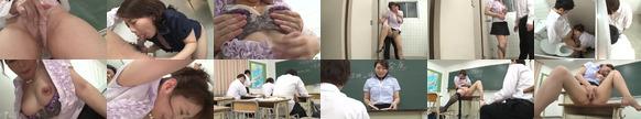 声が出せない絶頂授業で10倍濡れる人妻教師小野さち子/の無料画像