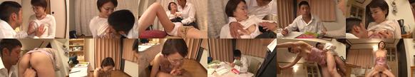 おばさん家庭教師~お子さんの童貞卒業させてあげます~内原美智子/の無料画像