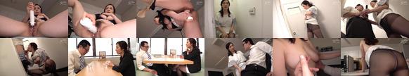美人な上司はド変態 イライラするとムラムラしてしまうドS女部長が、できない部下と会社で自宅で痴女セックス黒木まり/の無料画像